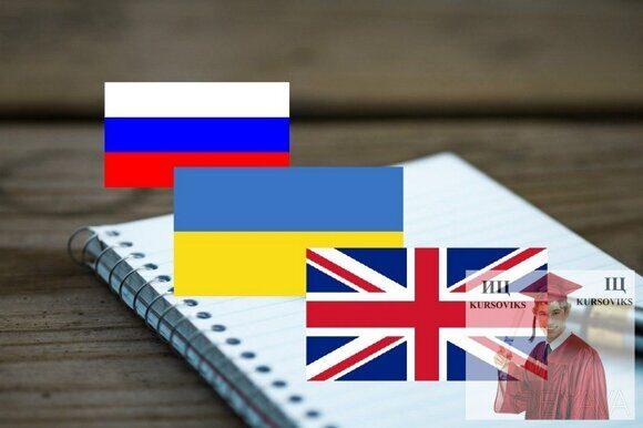 Сравнительная-типология-английского-и-украинского-языков