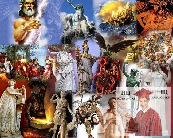 миф-в-истории-культуры-и-философии