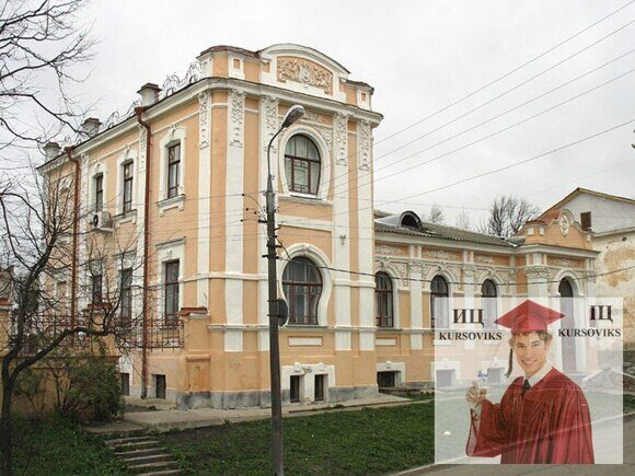 гражданская архитектура