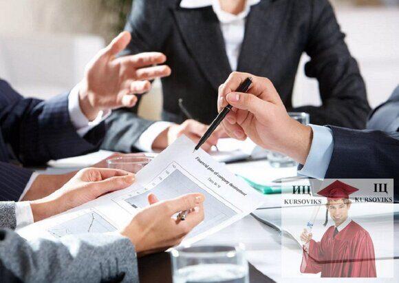 предпосылки возникновения и значения управленческих революций