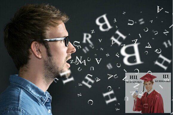 система-венгерского-языка