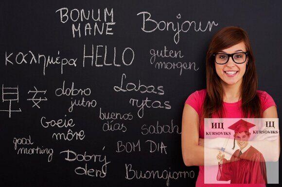 обучение-иностранному-языку