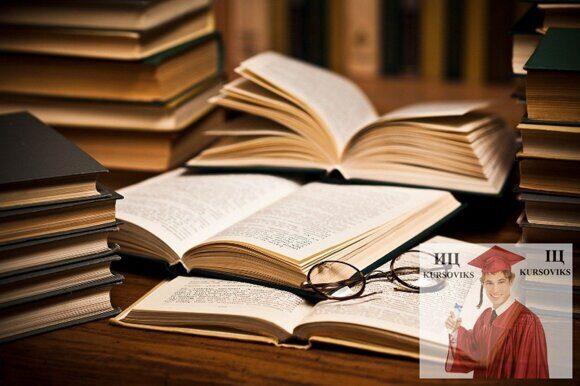 национальная-литература