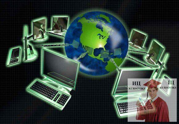 особенности информационных систем предприятий