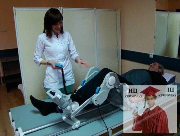 физическая-реабилитация