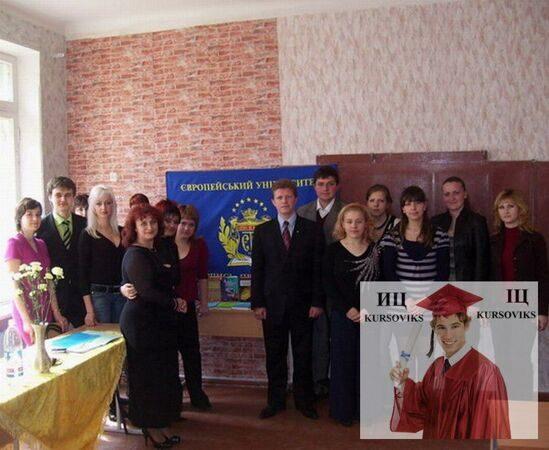 студенты_Черниговского_филиала_Европейского_университета