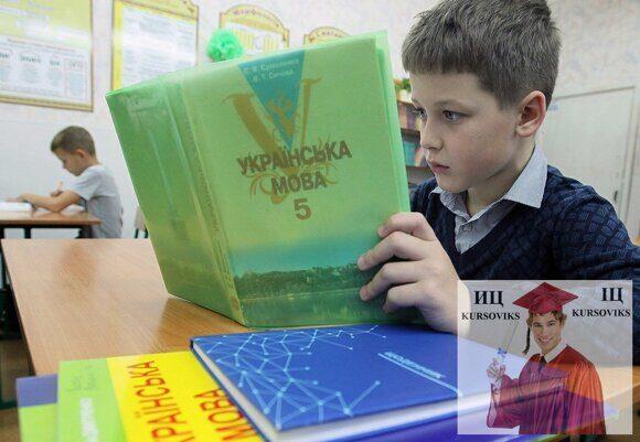 методика-преподавания-украинского-языка