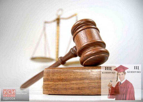 гражданское-законодательство
