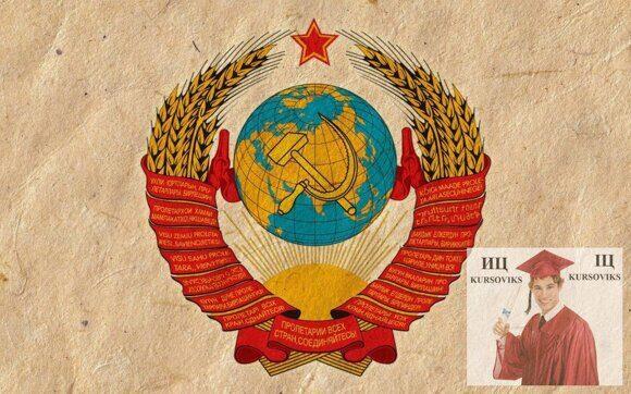 развитие-СССР