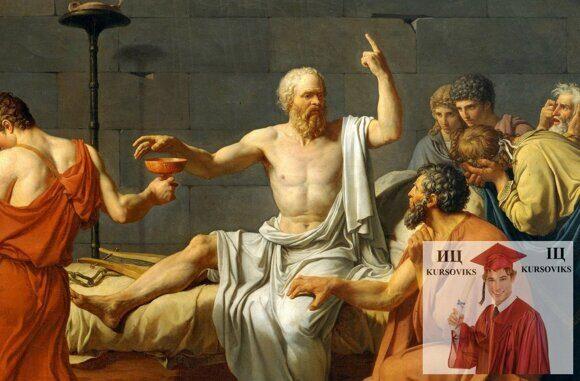 развитие-философских-учений