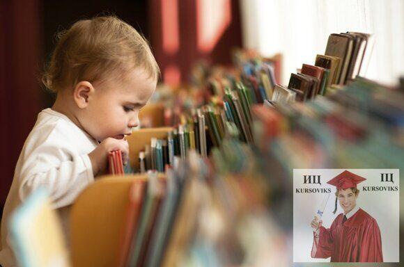 Украинская-детская-литература