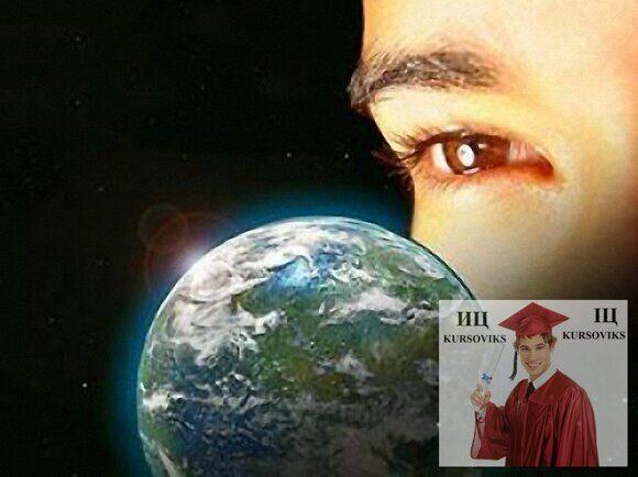 научный-образ-мира
