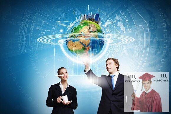 применения современных информационных функциональных технологий