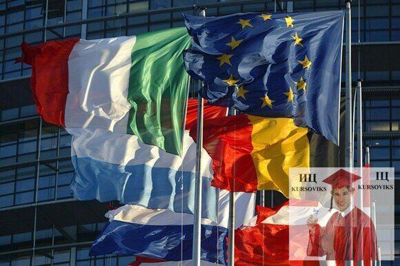 приоритеты евроинтеграционной политики Украины