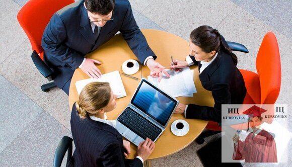 предпринимательская деятельность, типология предпринимательства