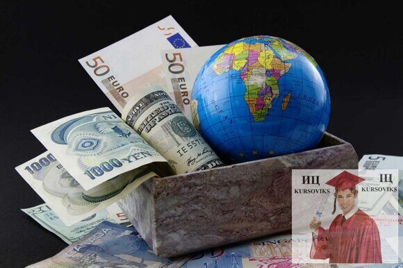 развитие глобальной экономической системы, в условиях глобализации