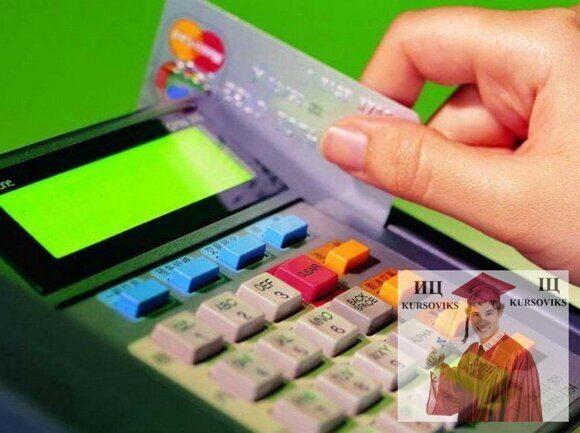 принципы бухгалтерского учета и подготовки финансовой отчетности