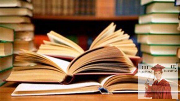 Современная-украинская-литература