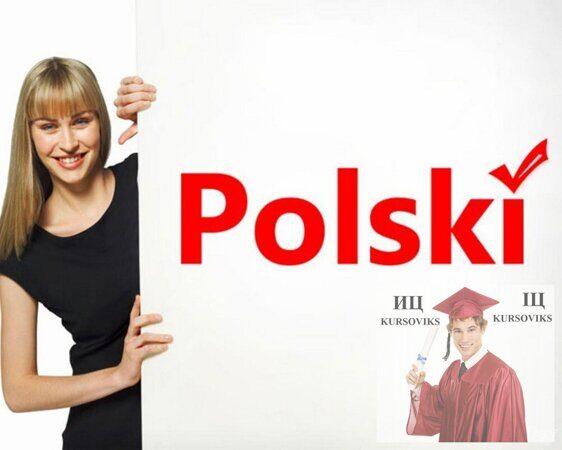 курс-польского-языка