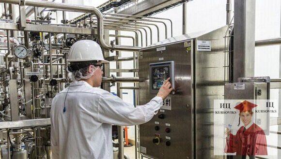 автоматизация химических процессов
