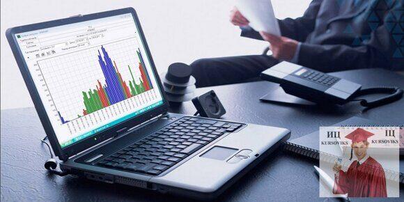 требования Международных стандартов финансовой отчетности
