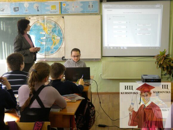 методика-преподавания-географии