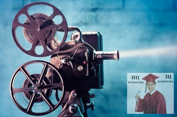 киноискусство