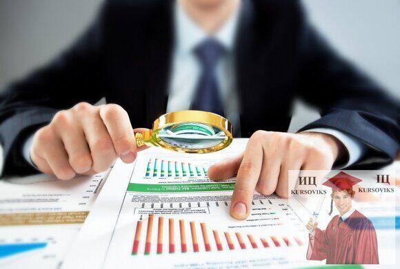 проведение анализа инвестиционных проектов