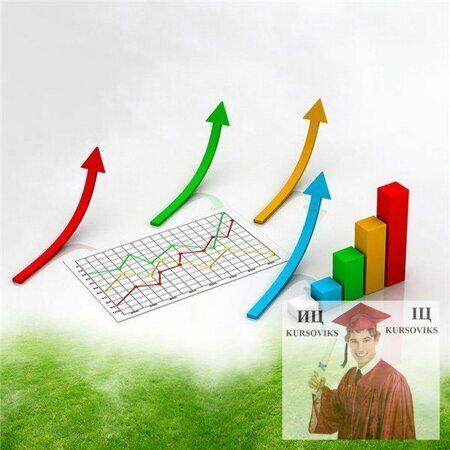 Анализ-финансово-хозяйственной-деятельности-таможенных-органов