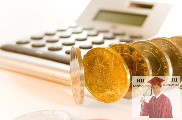 классификация денежных потоков
