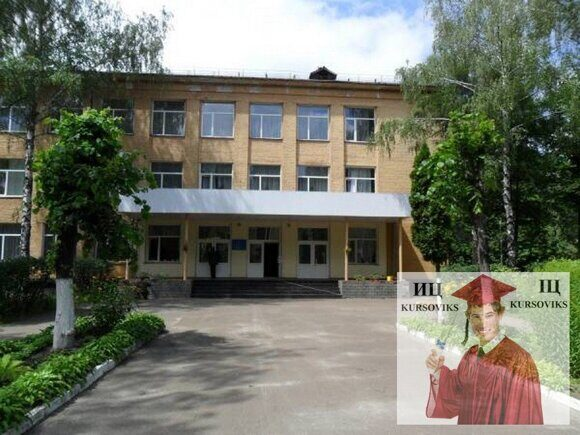 Колледж экономики и технологии Черниговского национального технологического университета, КЭТ