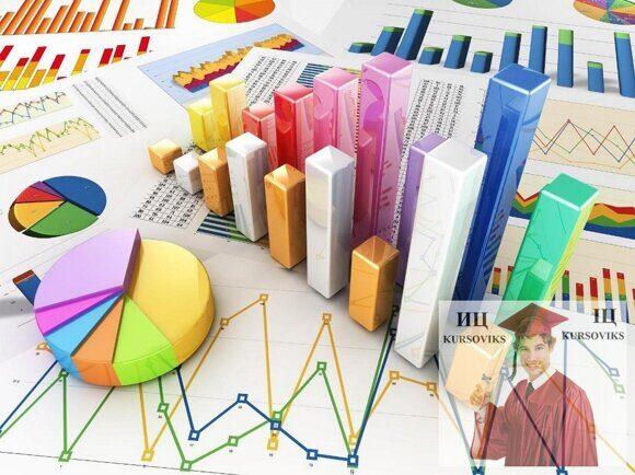 Международный-экономический-анализ
