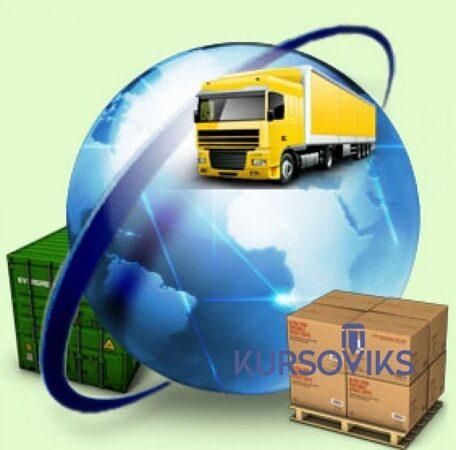 технология-грузовых-перевозок