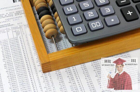 курс «Бухгалтерский учет и отчетность в коммерческих банках»