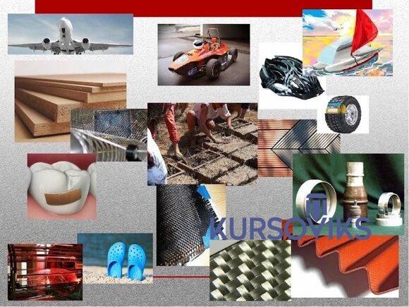 технология конструкционных материалов