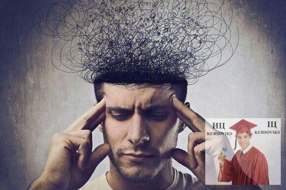 Педагогическая-психология