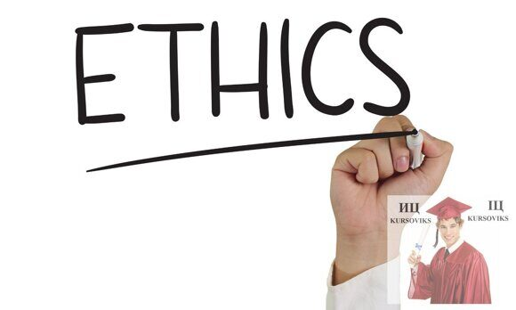 Профессиональная-педагогическая-этика-специалиста
