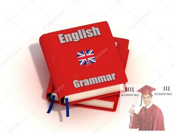 грамматические-формы
