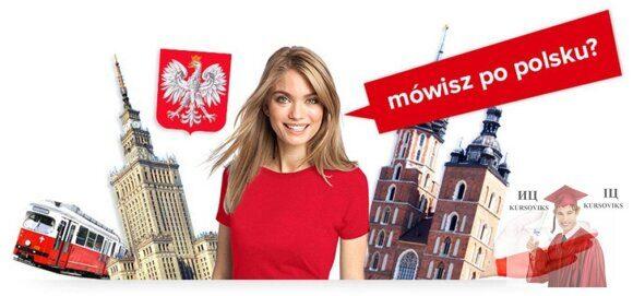 изучение-польского-языка