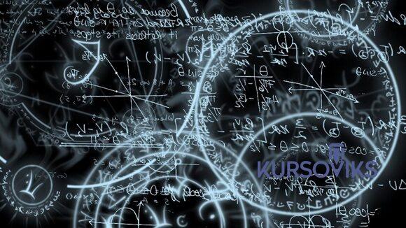 применение математического аппарата