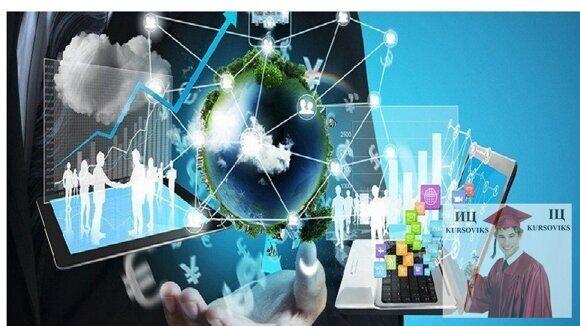 ведение бухгалтерского учета в компьютерной информационной системе