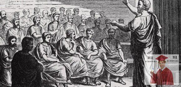 Педагогическая-риторика