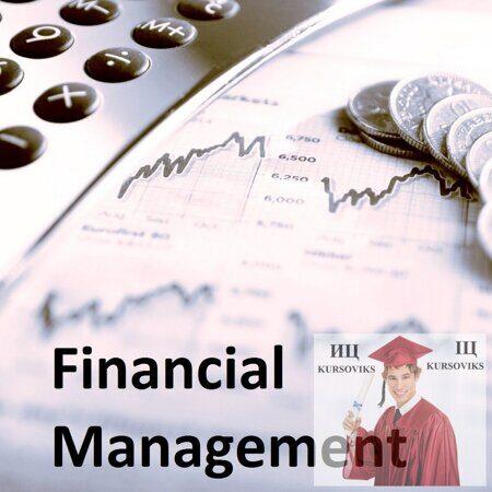 изменения в финансово-экономической сфере
