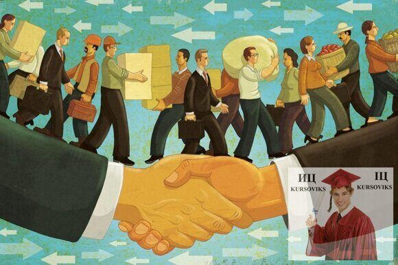 формирование основ экономического мышления у будущих специалистов