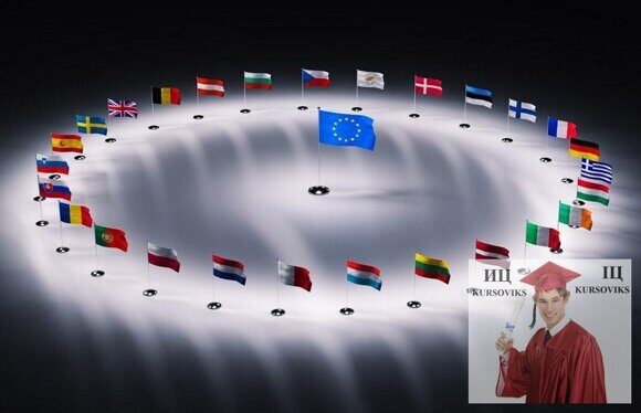 История-Европейского-союза