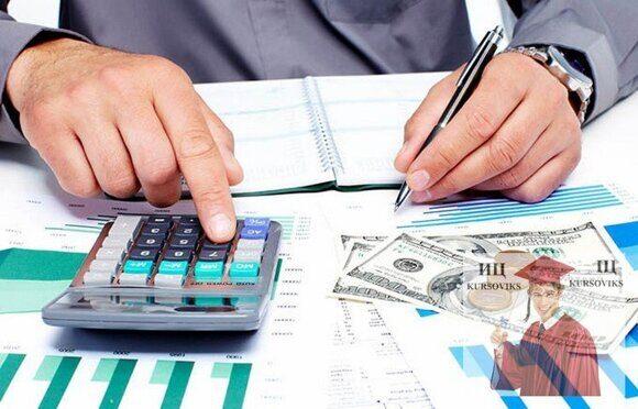 процесс управления затратами на предприятии