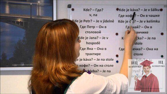 культура-устной-и-письменной-речи-чешского-языка