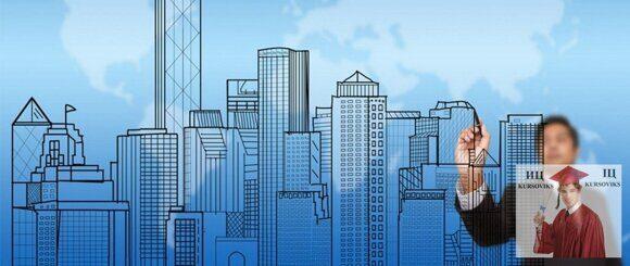 мировое хозяйство, тенденции развития международных финансовых рынков