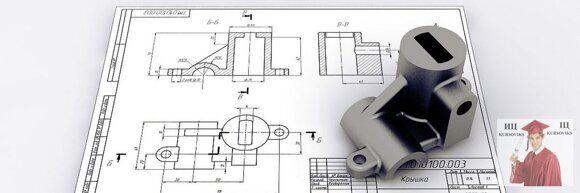 инженерная подготовка