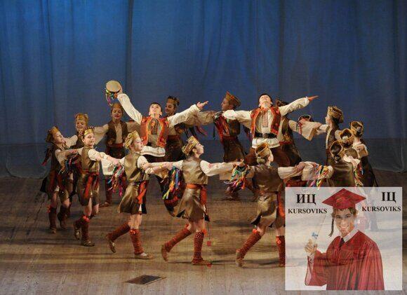 танцевальные-традиции
